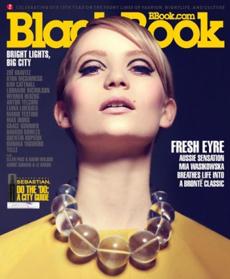 Mia Wasikowska beauty blog australia ireland