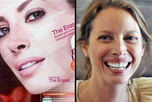 christy turlington before and after lancome airbrushing photoshopping banned ad